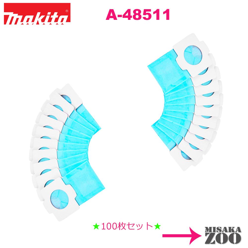 【送料無料100枚セット】 Makita マキタ 充電式クリーナ用オプション部品 A-48511 抗菌紙パック10枚入×10パック ゆうパケットにてポスト投函[クリーナー本体と同梱可能]