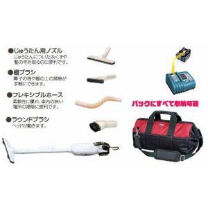 Makita|マキタ 14.4V充電式クリーナー(カプセル式) バッテリ,充電器,じゅうたん用ノズル,棚ブラシ,フレキシブルホース,ラウンドブラシ,ツールバック x 各1台付