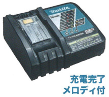 Makita|マキタ 7.2~18V電池対応充電器 DC18RC 充電完了メロディー付
