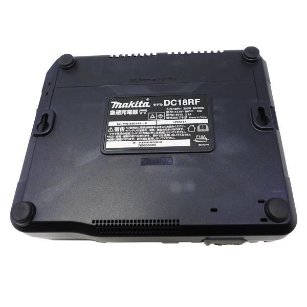 [3.0Ahバッテリパッケージ]Makita マキタ 18V充電式クリーナー(カプセル式) トリガ式スイッチ仕様 本体のみCL180FDZWx1台+3.0AhバッテリBL1830Bx1台+充電器DC18RFx1台