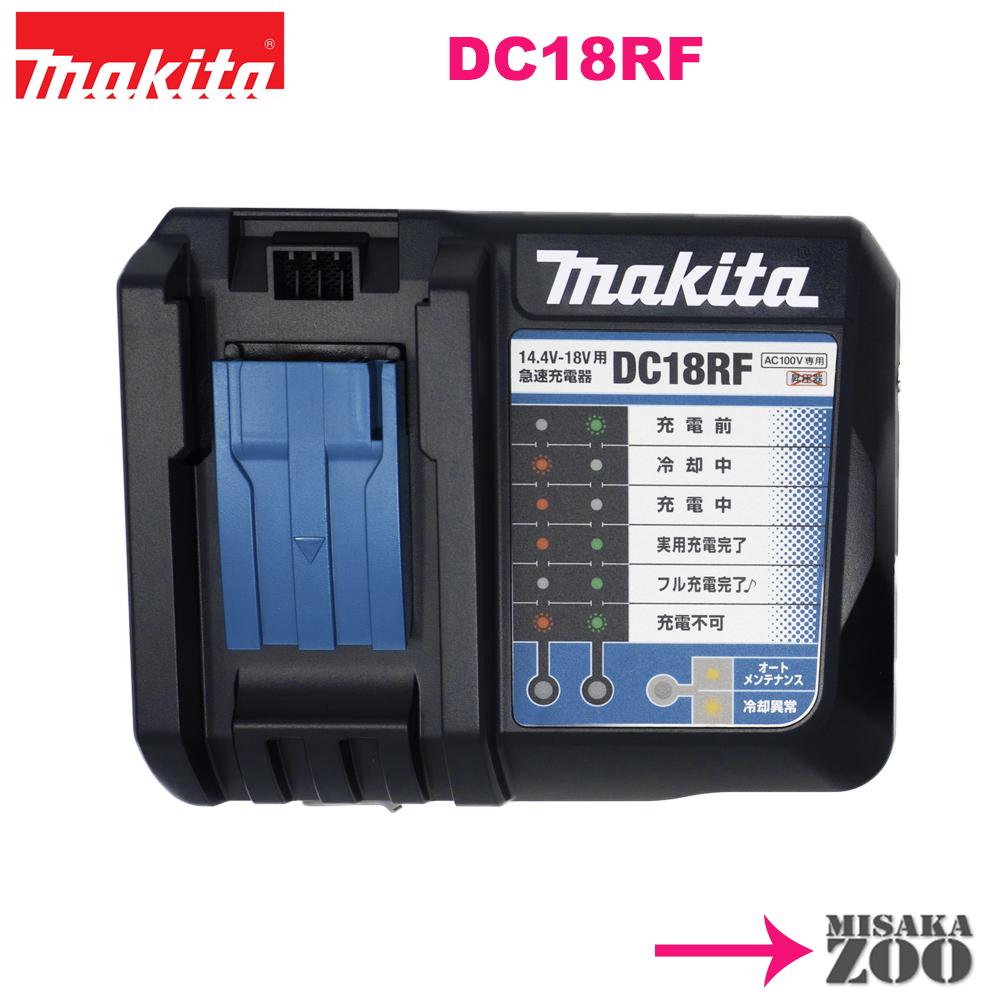 bl1860b dc18rf td171drgx td171dz td171drgxb td171drgxw td171drgxar td171drgxab マキタリチウムイオン電池18ボルト6.0Ah マキタ バッテリー 充電器 マキタ18Vバッテリー 数量限定 新品 充電完了メロディ付 激安特価品 急速充電器 DC18RF 18V用 説明書付 USB充電1口付 安心の実績 高価 買取 強化中 14.4V SID3 BL1860B-約40分最速充電器 連続急速充電可能 1台 充電器のみ 未使用品 Makita