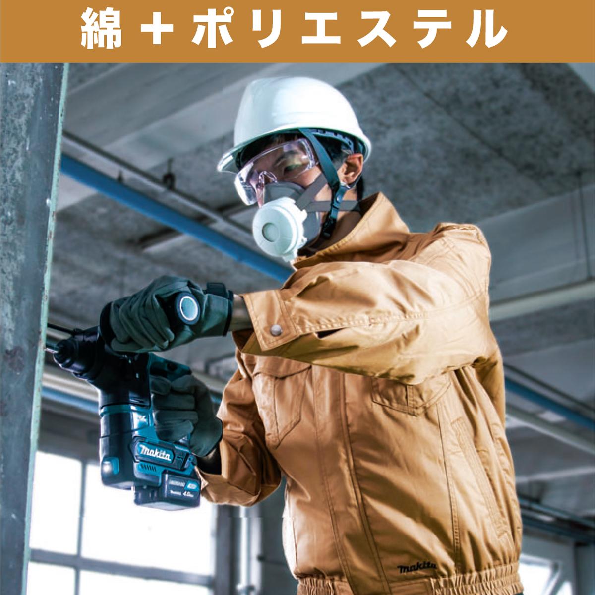 マキタ(Makita) 充電式ファンジャケット 服とファンと14.4V/18V用バッテリホルダ 綿+ポリエステル 立ち襟タイプ (ファンジャケットx1枚、黒ファンx1台、バッテリホルダ-GM00001489x1台) FJ500DZ