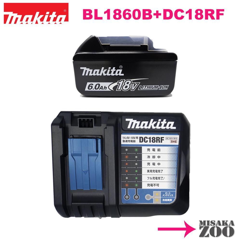 [フル充電業界最速約40分対応雪マーク入|新品|未使用品|電池と充電器のみ]Makita|マキタ 18V 6.0Ah リチウムイオン電池 BL1860B 1台 マキタ純正品 A-60464(日本仕様)+急速充電器 DC18RF 1台 [14.4V/18V用|USB充電1口付] 正規品PSEマーク付 [送料別途]