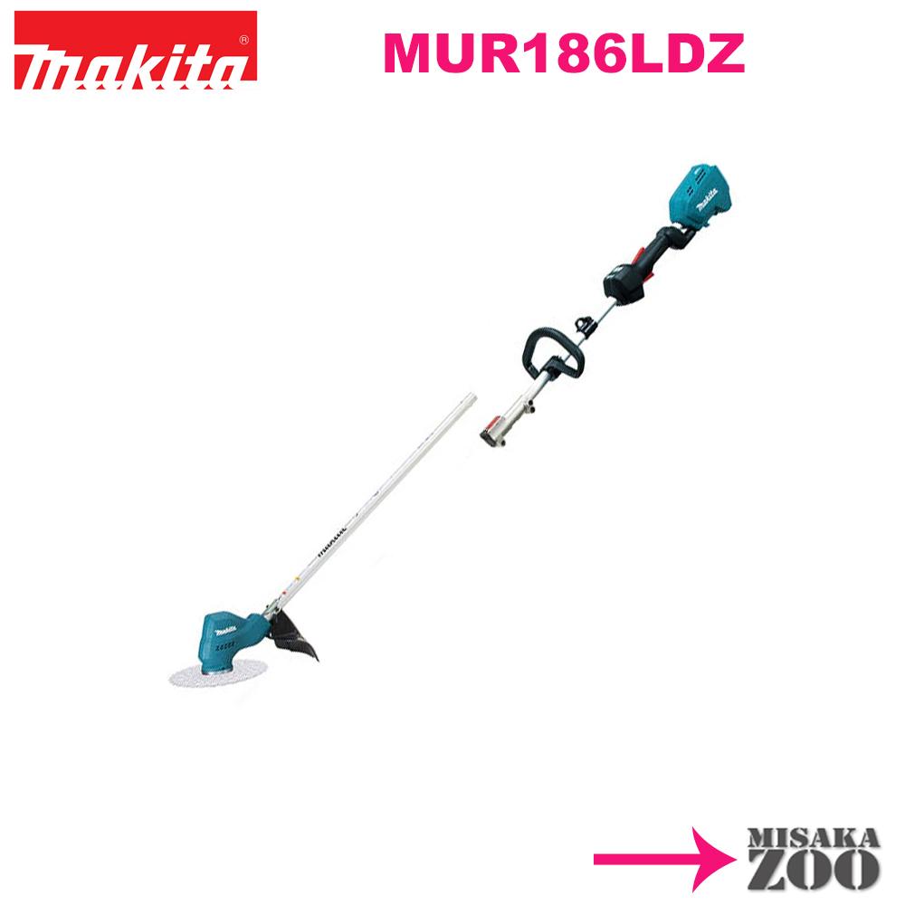[分割棹|本体のみ]Makita|マキタ 18V 充電式草刈機 MUR186LDZ 本体のみ(電池・充電器別売)ループハンドル 最新モデル [SID1]