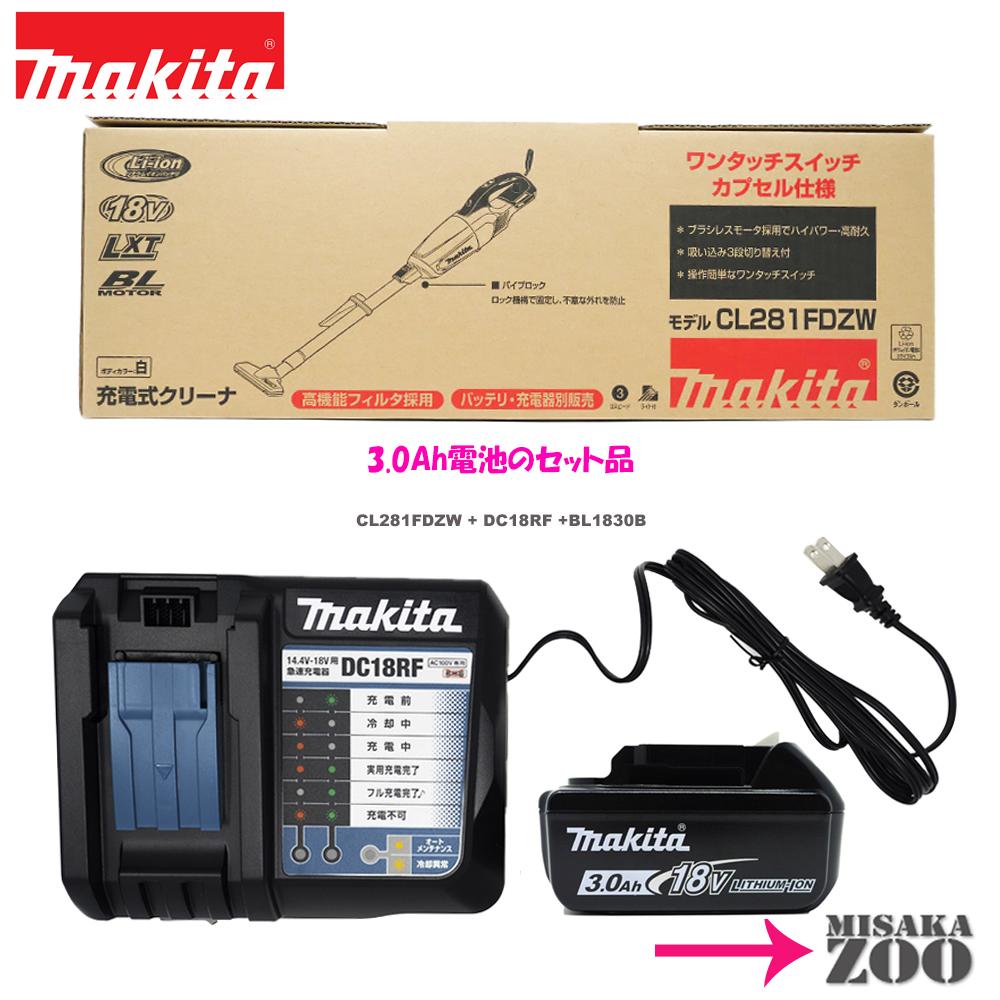 充電 式 クリーナー マキタ