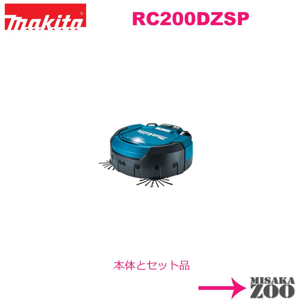 クリーン業務を「ロボット」で!これからの、オフィス、店舗、倉庫のお掃除に。関連KeyWords:vc261dz,vc265dz,vc864dz,vc862dz,vc0840,vc860dz,cl501dz,RC200DZ,A-61226,a-67094 [電池2台付パワーソースセット品]Makita|マキタ 18V 6.0Ah ロボットクリーナータイマー予約[入/切]仕様 RC200DZSP+リチウムイオン電池 BL1860B 2台 + 2口急速充電器 DC18RD 1台 + マックパックタイプ3 A
