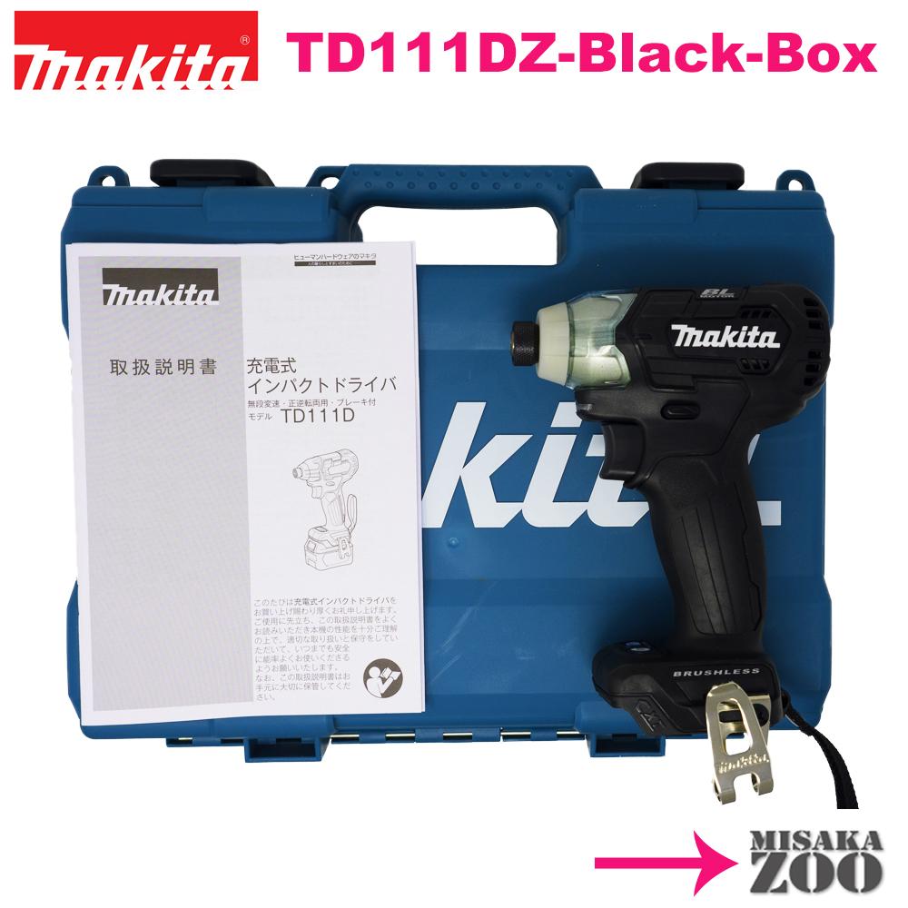 [新品|未使用品|本体と収納ケースのみ]Makita|マキタ 10.8V 充電式インパクトドライバ(メーカー標準セット電池4.0Ah) TD111DZB ボディー:黒 本体+収納ケースのみ(電池・充電器は付属せず) 最新モデル [送料別途]