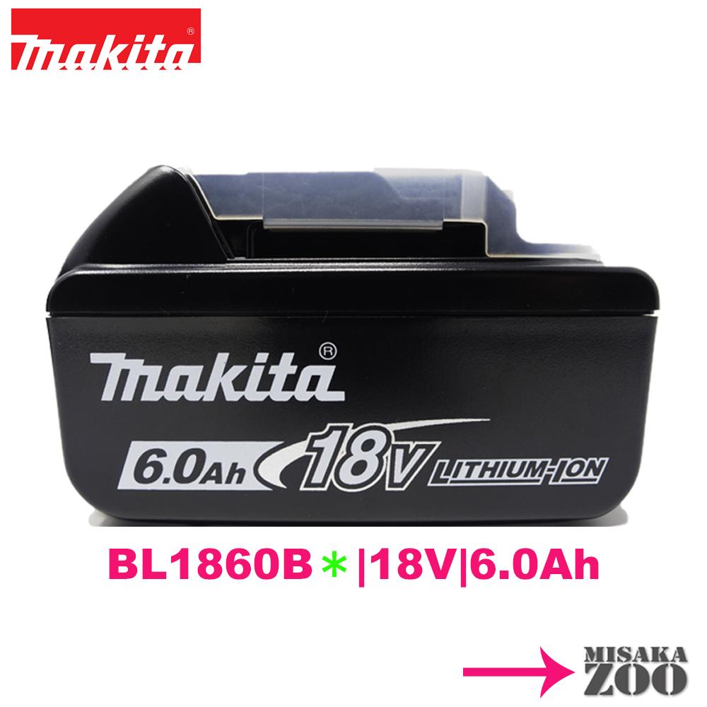 [新品 未使用品 電池のみ]Makita マキタ18V6.0Ahリチウムイオン電池BL1860B1台マキタ純正品(日本仕様)