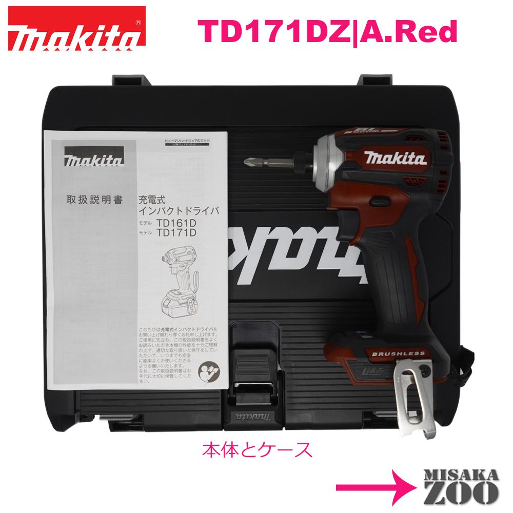 [新品|未使用品 [送料無料] 最新モデル|本体と収納ケースのみ]Makita|マキタ TD171DZAR 18V 6.0Ah 充電式インパクトドライバ TD171DZAR ボディー:オーセンティックレッド 本体+収納ケースのみ 最新モデル [送料無料], 子供服のキイロイキ:32173ee9 --- officewill.xsrv.jp