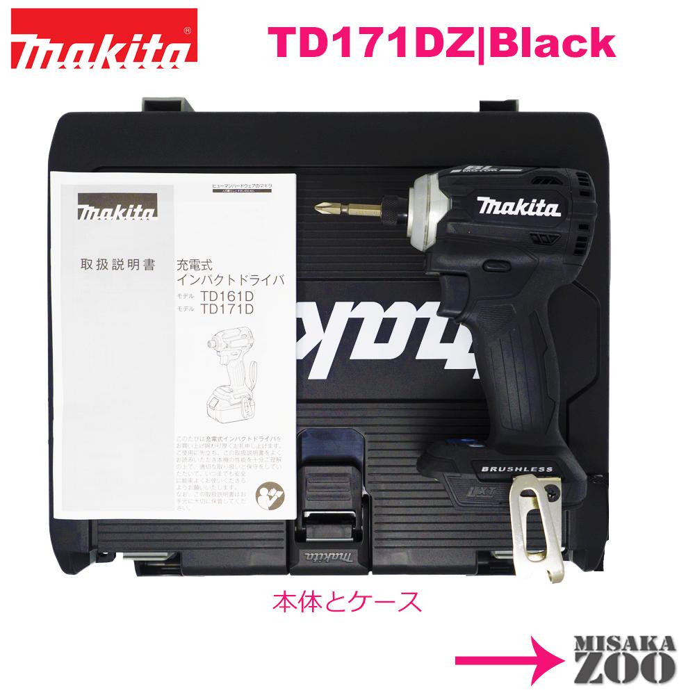 激安特価  [新品|未使用品|本体と収納ケースのみ]Makita|マキタ TD171DZB 18V 6.0Ah 充電式インパクトドライバ TD171DZB 6.0Ah 18V ボディー:黒 本体+収納ケースのみ 最新モデル [送料無料], 美美ストア:801672fd --- rosenbom.se