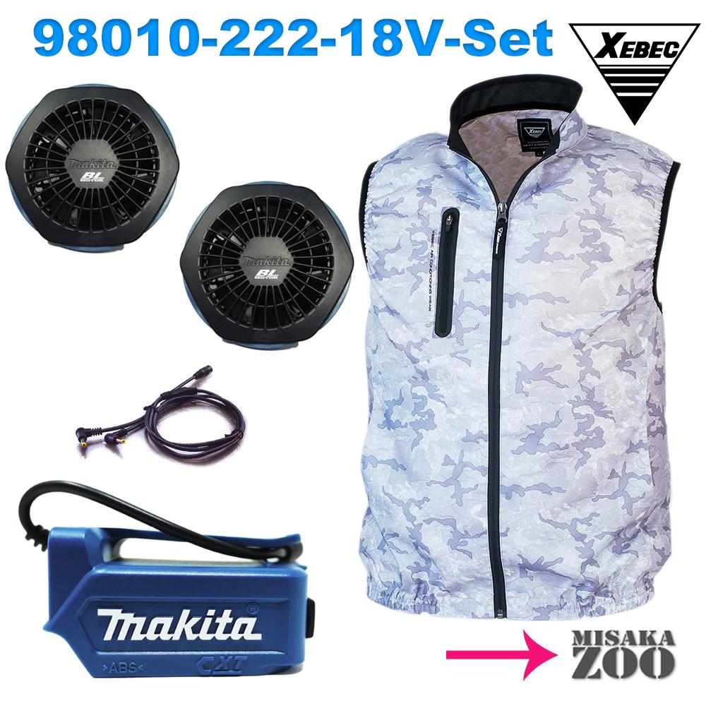 [空調ファンベスト|MisakaZooオリジナルセット品(電池別売)]XEBEC ジーベック 空調服TMベスト XE98010 222 迷彩シルバーグレー+マキタ ファンユニットセット(A-67527)+マキタ 14.4V/18V用バッテリホルダ(GM00001489) (サイズ---L|LL)[SID5]