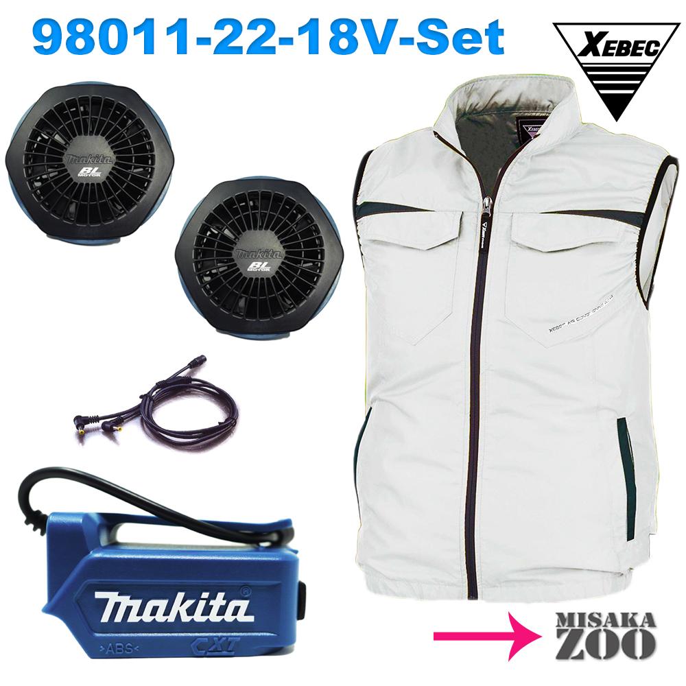 [空調ファンベスト|MisakaZooオリジナルセット品(電池別売)]XEBEC ジーベック 空調服TMベスト XE98011 22 シルバーグレー+マキタ ファンユニットセット(A-67527)+マキタ 14.4V/18V用バッテリホルダ(GM00001489) (サイズ---L|LL)[SID5]