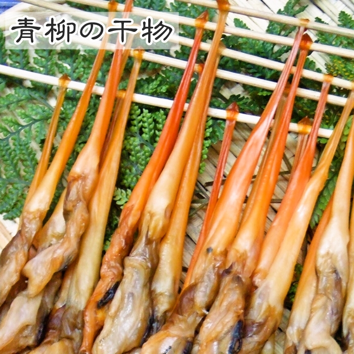姫貝 バカ貝 青柳 アオヤギ 酒の肴に最適な逸品 3串 希少 干物 新物 愛知県産 早割クーポン