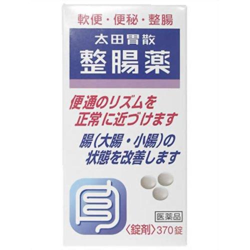 【第3類医薬品】太田胃散整腸薬 [370錠] ×7個セット
