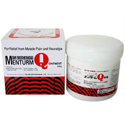 【第3類医薬品】メンタームQ軟膏 [430g] ×9個セット