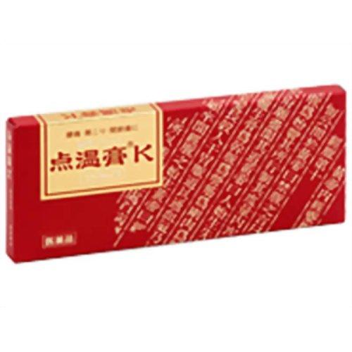 【第3類医薬品】 クラシエ 点温膏K 240枚 ×9個セット