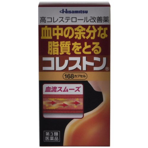 【第3類医薬品】コレストン [168カプセル] ×4個セット【セルフメディケーション税制対象商品】