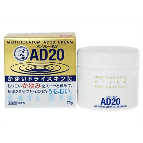 【第3類医薬品】メンソレータムAD20クリームタイプ [70g] ×7個セット