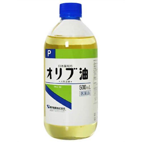 【第3類医薬品】オリブ油P [500ml] ×9個セット