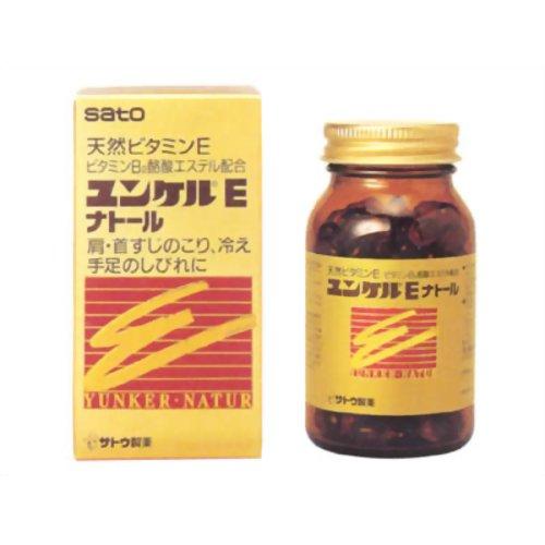 【第3類医薬品】ユンケルEナトール [60カプセル] ×10個セット