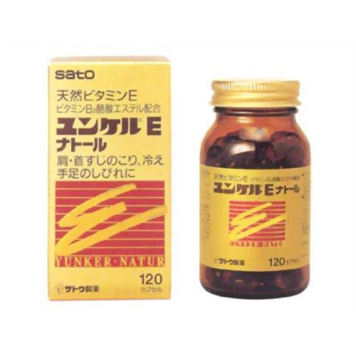 【第3類医薬品】ユンケルEナトール [120カプセル] ×3個セット
