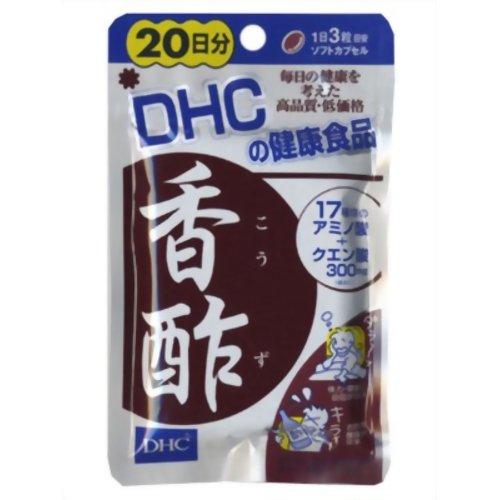 <title>DHC 香酢 20日分 60粒 メール便対応可 引き出物</title>