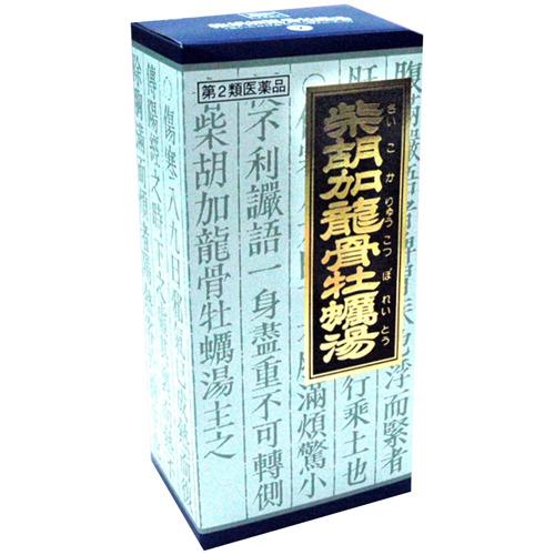 【第2類医薬品】 クラシエ 柴胡加竜骨牡蛎湯エキス顆粒 45包 ×5個セット