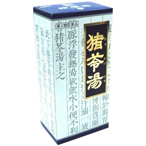 【第2類医薬品】 クラシエ 猪苓湯エキス顆粒 45包 ×5個セット