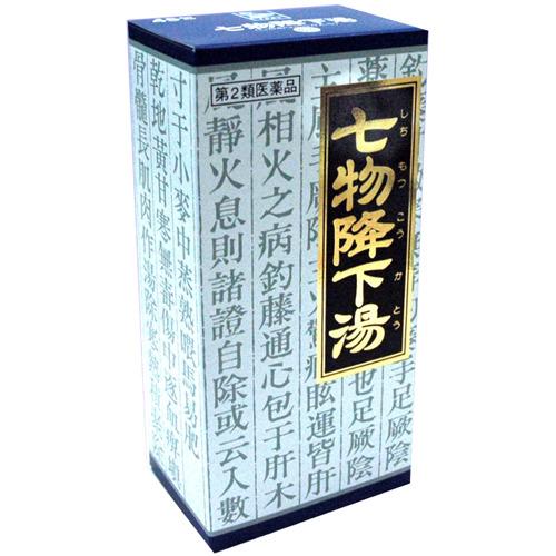 【第2類医薬品】 クラシエ 七物降下湯エキス顆粒 45包 ×5個セット