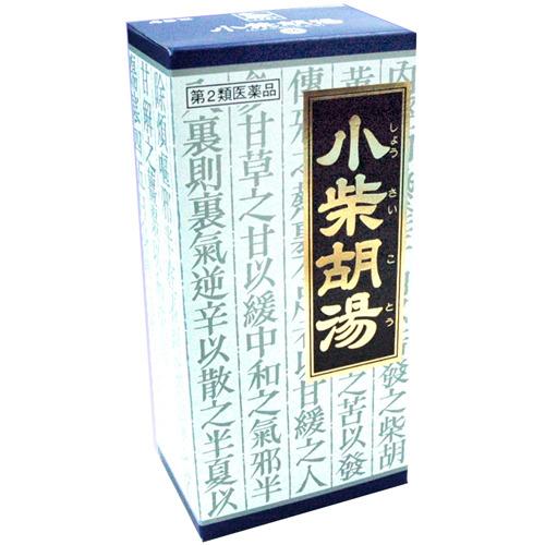 【第2類医薬品】 クラシエ 小柴胡湯エキス顆粒 45包 ×5個セット