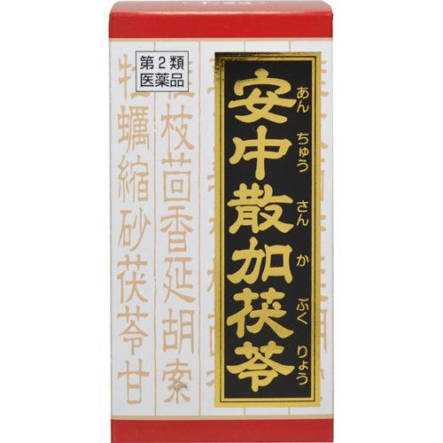【第2類医薬品】 クラシエ 漢方安中散加茯苓エキス錠 180錠 ×5個セット