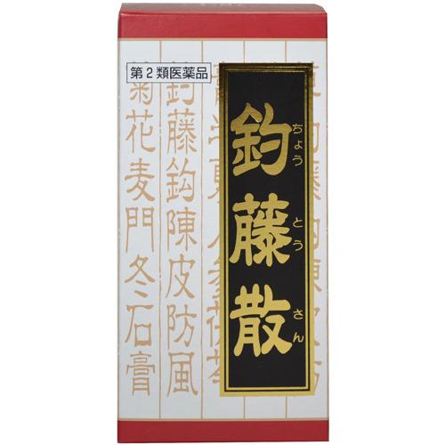 【第2類医薬品】 クラシエ 釣藤散料エキス錠 240錠 ×5個セット