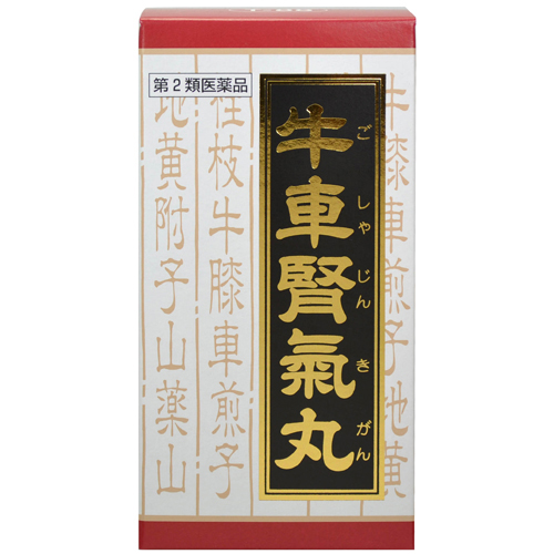 【第2類医薬品】 クラシエ 牛車腎気丸料エキス錠 360錠 ×5個セット