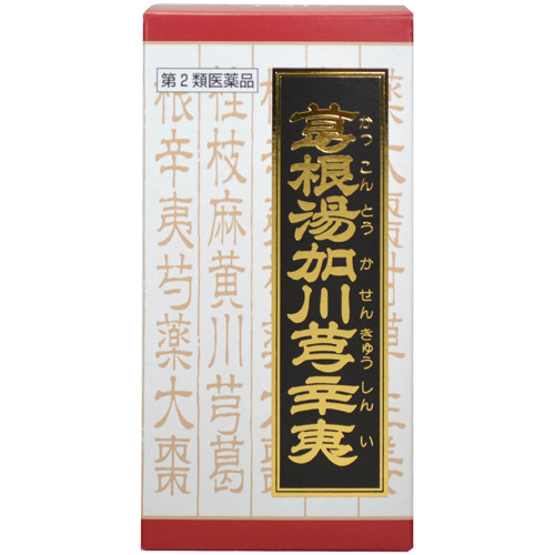 【第2類医薬品】 クラシエ 葛根湯加川キュウ辛夷エキス錠 360錠 ×3個セット