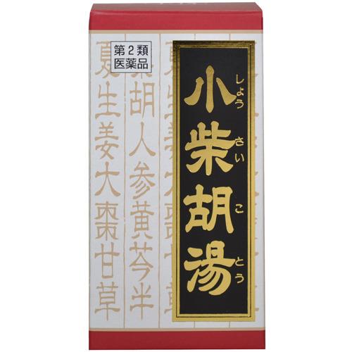 【第2類医薬品】 クラシエ 小柴胡湯エキス錠 180錠 ×4個セット