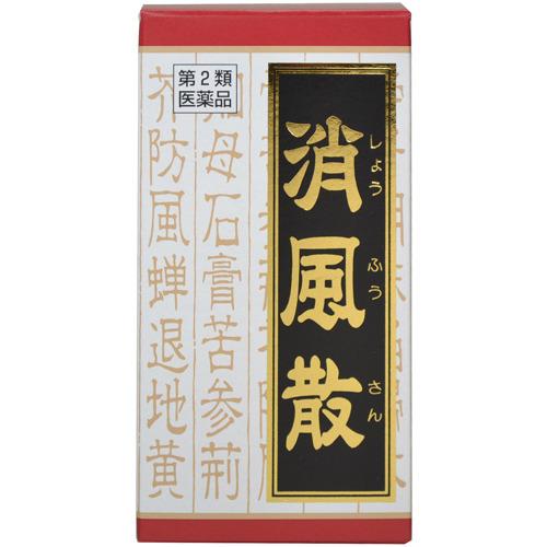 【第2類医薬品】 クラシエ 消風散料エキス錠 180錠 ×5個セット