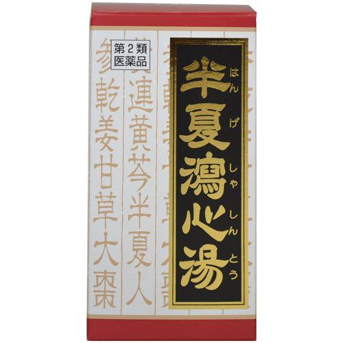 【第2類医薬品】 クラシエ 半夏瀉心湯エキス錠F 180錠 ×5個セット