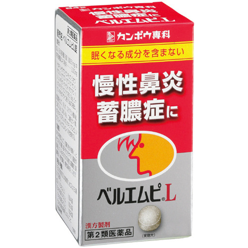 【第2類医薬品】 クラシエ ベルエムピL 192錠 ×3個セット