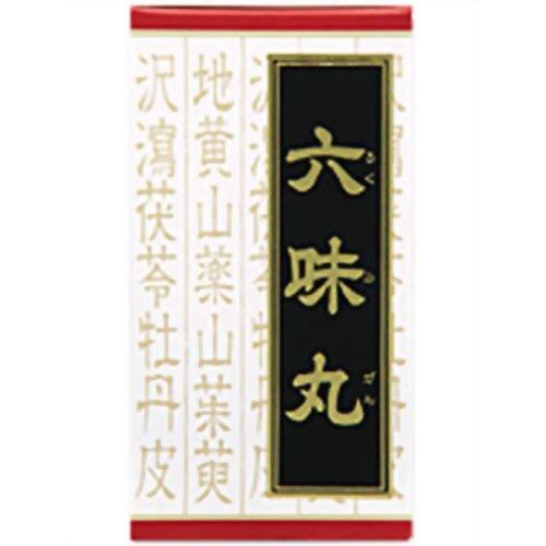 【第2類医薬品】 クラシエ 六味丸料エキス錠 180錠 ×5個セット