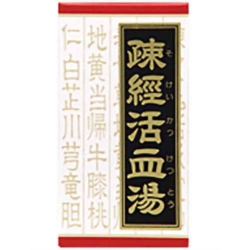 【第2類医薬品】 クラシエ 疎経活血湯エキス錠 180錠 ×4個セット