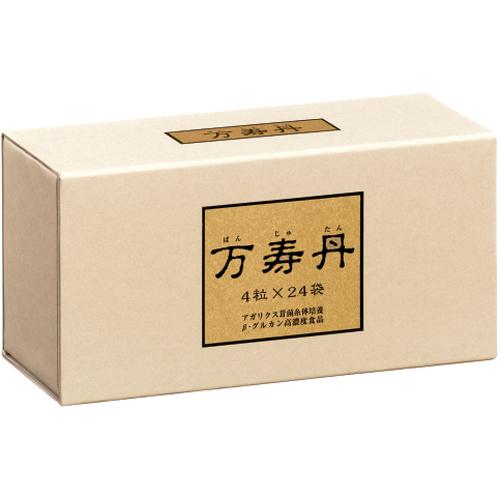 クラシエ 万寿丹 [粒]  4粒×24袋