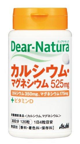 アサヒフードアンドヘルスケア 新品 Asahi ディアナチュラ 店内全品対象 カルシウムマグネシウム 120粒 定形外郵便対応可 定形外は代引き不可 1梱包3個まで ボトルタイプ