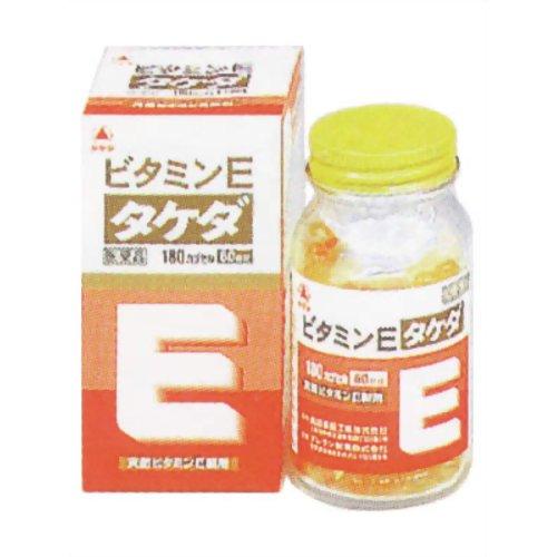 【第3類医薬品】ビタミンEタケダ [180P] ×9個セット