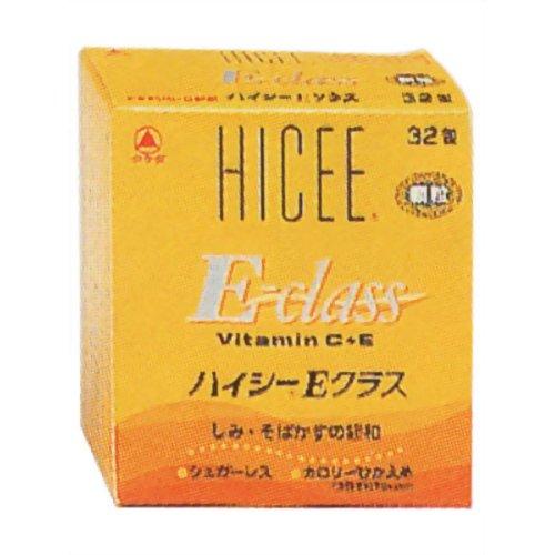 【第3類医薬品】ハイシーEクラス [32包] ×9個セット