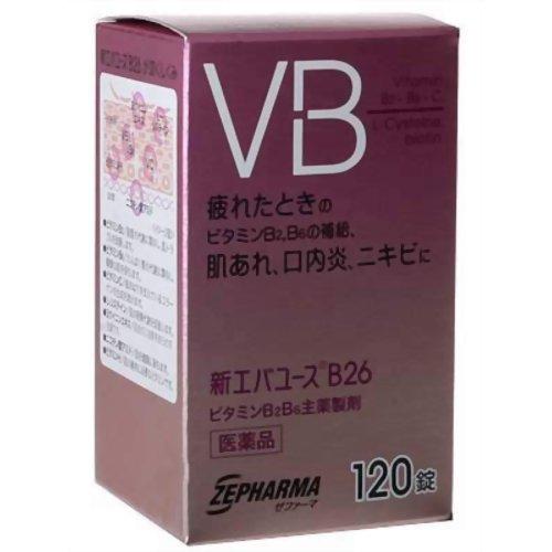 【第3類医薬品】新エバユースB26 [120錠] ×10個セット