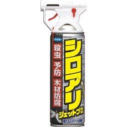 激安通販専門店 シロアリジェットプロ ◇限定Special Price 450ml