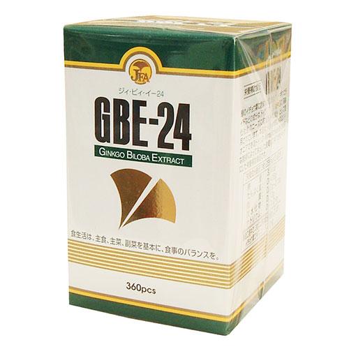 GBE-24 360粒