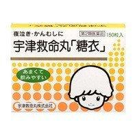 【第3類医薬品】宇津救命丸糖衣 150粒 ×9個セット