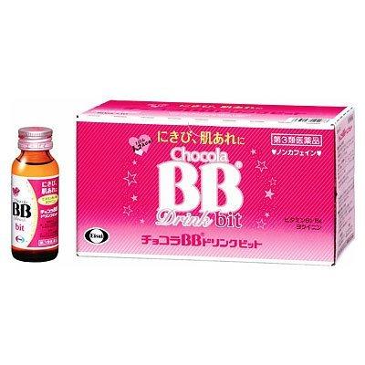 【第3類医薬品】チョコラBBドリンク ビット 50ml×10本 ×9個セット