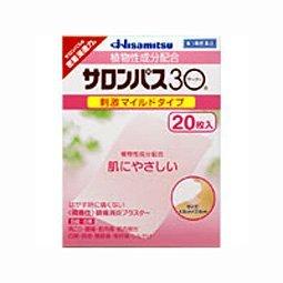 <title>第3類医薬品 サロンパス30 与え 20枚</title>
